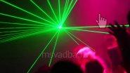 Оформление свадьбы светом: лазерное шоу
