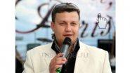 Ведущий Сергей